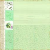 Лист PA1305-5