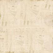 Лист PA1308-8