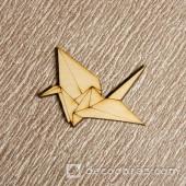 Журавль оригами 1-36.4.5 см