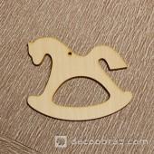 Лошадь 1-41.4.5 см