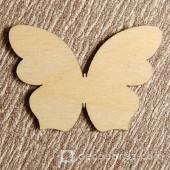 Бабочка №2 6-2.4.15 см