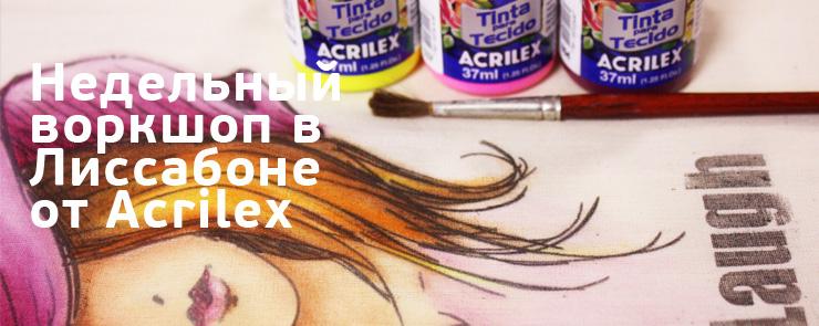 Обучение  Acrilex
