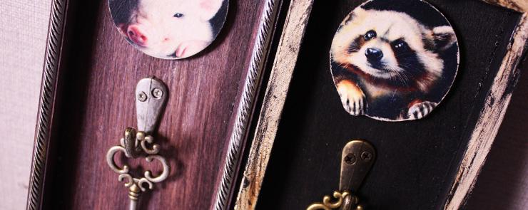Две ключницы из одной купюрницы