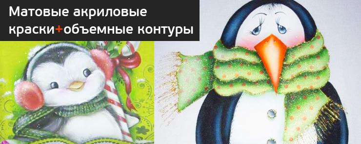 Пингвинчики на ткани