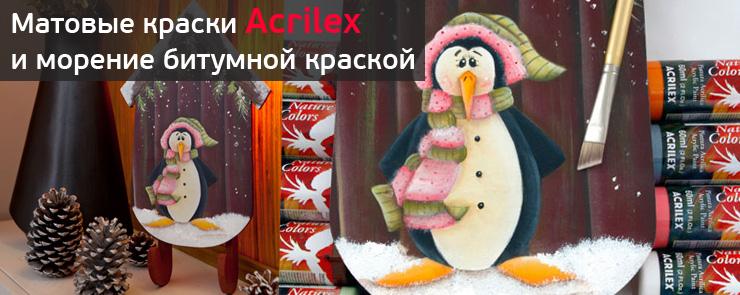 Декоративные санки с пингвином